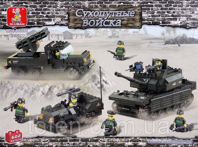 Пластиковый конструктор Sluban Сухопутные войска. Артиллерия. M38-B6800
