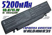 Аккумуляторная батарея Samsung R408 R40 Aura R410 R41 R45 R458 R460 R509 R510 R560 R60 R60plus R610 R65 Pro