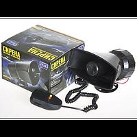Звуковой сигнал Vitol CA-90103 Полиция