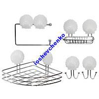 Набор аксессуаров для ванной 5 пр Besser 0526