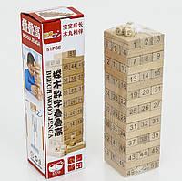 Деревянная игра Башня с цифрами из 51 бруска