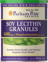 Лецитин в гранулах  (400г.)