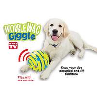 Мячик для собак Wobble Wag Giggle