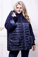 Куртка женская зимняя комбинированная №568 (р.54-64) 54, синий