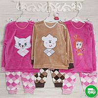 ТЕПЛЫЕ детские махровые пижамы  для девочек 1-3-5лет, 1123Gerda, в наличии 92,104,116  Рост