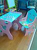 Детская парта со стульчиком для детей от 2-х лет Bambi (Metr+) W 015. киев