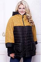 Куртка женская зимняя комбинированная №568 (р.54-64) 54, горчица