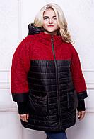 Куртка женская зимняя комбинированная №568 (р.54-64) 54, красный