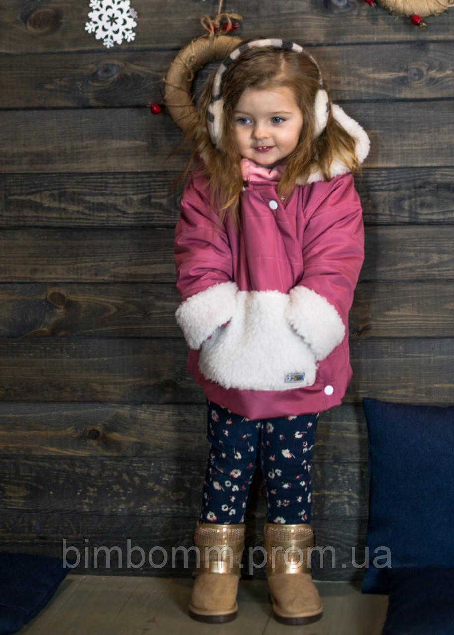 Для девочек зимняя одежда