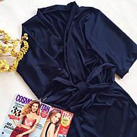 Женский синий шелковый халат
