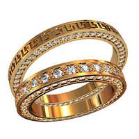 Стильные тонкие эксклюзивные золотые обручальные кольца 585* пробы с камнями
