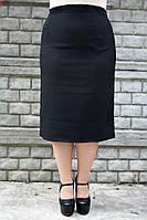 Юбка большого размера Классика Кристина, юбки для полных, юбка батал, дропшиппинг  украина, фото 1
