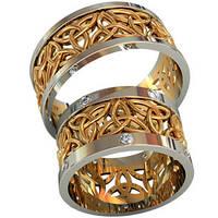 Шикарные эксклюзивные золотые обручальные кольца 585* пробы с перфорированным орнаментом