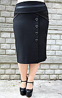 Юбка большого размера Большие Пуговицы, юбки для полных, юбка батал, дропшиппинг  украина