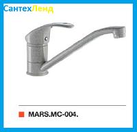 Смеситель HAIBA MARS Chr-004 White