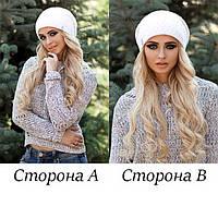 Двухстороння шапка-колпак «Габриэлла» белый