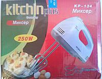 Миксер 250 Вт Kitchin plus KP-134