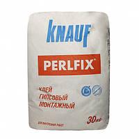 Клей для гипсокартона Перлфикс KNAUF 30кг