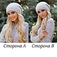 Двухстороння шапка-колпак «Габриэлла» светло серый