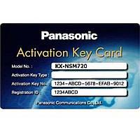 Оборудование для АТС PANASONIC KX-NSM720X