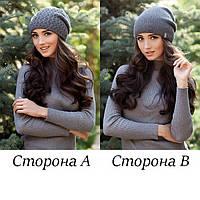 Двухстороння шапка-колпак «Габриэлла» тёмно серый