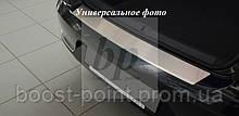 Защитная хром накладка на задний бампер с загибом Opel Zafira B (опель зафира б 2005+)