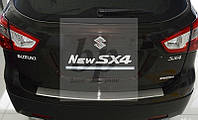 Защитная хром накладка на задний бампер с загибом Suzuki SX4 II Hb 5D (сузуки сх4 хетчбек 5дверей 2013+)