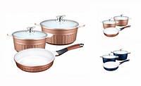 Набор посуды 5 предметов PH-15757