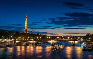 Горизонтальная картина ПАРИЖ. НОЧНЫЕ ОГНИ