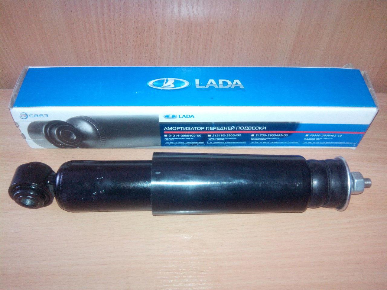 Амортизатор ВАЗ 2101-07 подв. передн. со втулк. (пр-во г.Скопин)