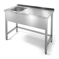 Стол с ванной моечной сварной без полки 1800x600x850 глубина 300 (Эконом)