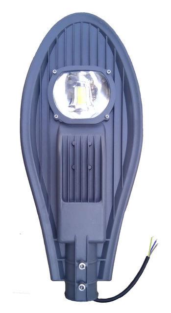 Светильник ДКУ LED Efa М 70W 5000К ECO