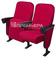 Кресла для кинозала с подстаканниками Конгресс-Кино