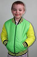 Детские яркие куртки