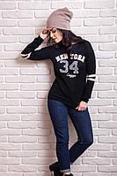 Женская кофточка из тонкой вязки в полуспортивном стиле