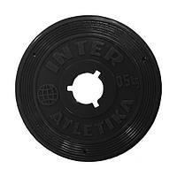 Диск тренировочный InterAtletika Черный 0,5 кг