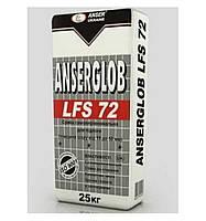 Смесь самовыравнивающаяся ANSERGLOB LFF-74 25кг