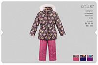 Зимний костюм на девочку КС487