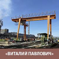 Услуги козлового крана г/п 6 тонн