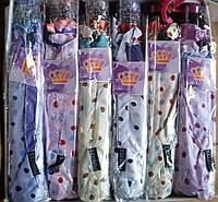 Зонт женский на 10 спиц