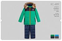 Зимний костюм на мальчика КС489