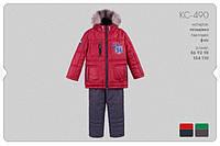 Зимний костюм на мальчика КС490