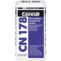 Легковыравнивающаяся смесь Ceresit CN 178 25кг