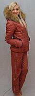 Костюм женский на синтепоне с мехом