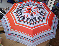 Зонт женский на 8 спиц