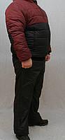 Мужской костюм зимний на синтепоне