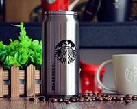 Банка Starbucks «Vacuum Cup» , будь эксклюзивным, такой ни у кого нет