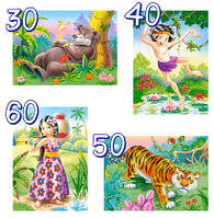 "В-04157, ""Книга джунглей"", 4xPuzzle(30.40.50.60)"