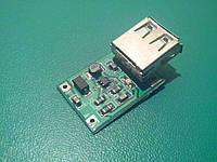 Преобразователь повышающий DC-DC 0.9-5V 600mA USB, фото 1