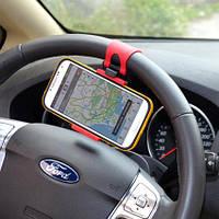 Держатель для мобильника или навигатора